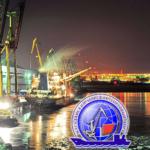 """Магаданский морской торговый порт - """"Ворота Колымы""""."""