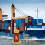 ВэдТрансСервис входит в десятку крупнейших участников рынка услуг по организации грузовых перевозок на Дальнем Востоке и в направлении стран Азиатско-Тихоокеанского региона.