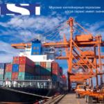 ТСТ- это многолетний опыт в сфере организации контейнерных перевозок по всему миру.
