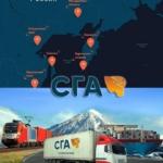 Отправляем грузы по направлениям: Камчатка, Сахалин, Курильские острова, Чукотка, Магаданская область.