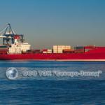 Морская перевозка грузов по доступным ценам, Грузоперевозки в Калининград.