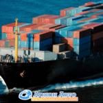"""ГК \""""Аркон Авто\"""" оказывает услуги по отправке грузов из японских портов: ХАКАТА,МАЙДЗУРУ, ОТАРУ, НИИГАТА , ТОЯМА."""