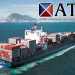 Оперативное решение любых логистических задач. Тарифы на перевозки контейнерных грузов из портов ЮВА.