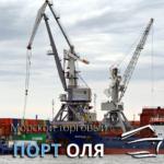 Стивидорные и транспортно-экспедиционные услуги, погрузка, разгрузка судно жд автотранспорт, перевозка и доставка грузов