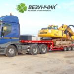 Контейнерные перевозки Магадан авто и жд транспортом, доставка сборных грузов