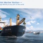 Компания обеспечивает внутрипортовое экспедирование всех видов грузов.