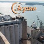 «А/О Суомен Вильява» является одним из самых крупных предприятий Финляндии по перевозке и хранению зерна.