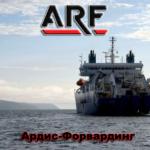 Морские грузоперевозки на Сахалин, в Магадан и в Охотск.