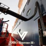 Перевозка Нефтепродуктов, бункеровка судов, перевозки топлива