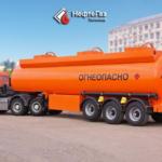 Доставка дизельного топлива по Москве и области – «Нефтегазлогистика»