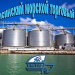 Зерновой терминал в порту Туапсе, Прием зерна с железнодорожного транспорта, временное накопление в складах силосного типа и отгрузки в морские суда.