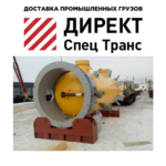 Речные перевозки Новый Порт ЯНАО (Новопортовское НГКМ)