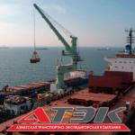 Морские перевозки грузов с АТЭК – с нами надежно и выгодно сотрудничать.