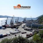 Перевозки грузов вагонами, платформами, автомобилями из Москвы до станции Порт-Магадан