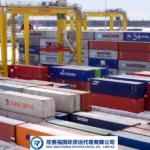 Запрос о приёме контейнеров из порта Усть-Луга/Санкт-Петербург