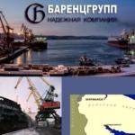 Судовые агенты и агенты-экспедиторы в портах Мурманск и Кандалакша.