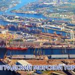 Полный комплекс услуг по перевалке грузов в Калининграде.