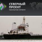 Полный спектр транспортно-экспедиционных услуг в порту Архангельск