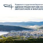 Магадан - самый северный незамерзающий порт Дальневосточного региона России.