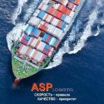 Морские контейнерные перевозки идеальный вариант транспортировки товаров.