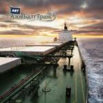 Предлагаем профессиональный сервис по фрахтованию судов грузоподъемностью от 2000 до 80000 тонн.