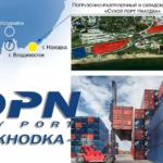 Сухой порт Находка, терминально-складские услуги в порту.