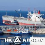 Крупнейший нефтеналивной порт России - часть большой, динамично развивающейся структуры Нефтяной компании «Альянс».