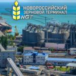 Комплексная услуга на перевалку зерновых культур через 23 и 24 причалы Пристани №3 морского порта Новороссийск.
