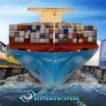 Осуществляем транспортировку груза,  при которой комбинируются различные виды транспорта.
