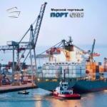 Самый крупный  Российский порт в Каспийском регионе осуществляет морские перевозки, экспедирование, агентирование, обслуживание судов и грузов