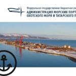 Транспортная обработка грузов в морском порту Охотск.