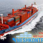 Широкий спектр услуг в сфере морских контейнерных грузоперевозок.