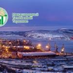 Экспедирование и перевозка грузов в Мурманске.