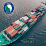 Международные перевозки алкоголя в танк-контейнерах и морских контейнерах.