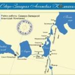 Услуги в области судового агентирования судам, проходящим по водным путям Беломорско-Онежского бассейна, агентское обслуживание судов в морском порту Беломорск.