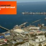 Южные ворота Сахалина — АО «Корсаковский Морской Торговый Порт».