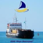 Наша компания осуществляет импортные и экспортные грузоперевозки по Каспийскому бассейну.