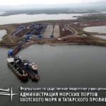 Порты Охотского моря и Татарского пролива.