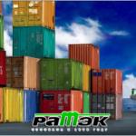 Компания «РАТЭК» осуществляет доставку сборных грузов на Камчатку и в обратном направлении.