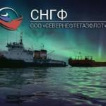 Надежный, стабильный перевозчик в морские порты Белого, Баренцева и Карского морей, а также, в речные порты Западно-Сибирских рек.