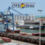 Транспортная компания «Отвозим» осуществляет перевозки через иранский порт Амирабад.