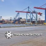 Компания Трансхимэкспорт занимается организацией перевалки угля и минеральных удобрений через Восточно-Уральский Терминал, а также организацией экспортных поставок угля и минеральных удобрений в Юго-Восточную Азию, Австралию и Латинскую Америку.
