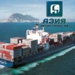 Перевозки морским транспортом.