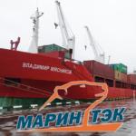 Доставка грузов контейнерами на Чукотку.