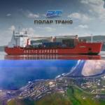 Доставка грузов - грузоперевозки на Командорские острова.