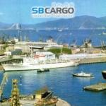 Услуги таможенного оформления в морском порту Находка.