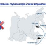 Морские перевозки Владивосток, Камчатка, Сахалин, Магадан, Чукотка