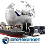 Экспорт товаров по всему миру