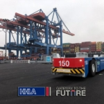 Hamburger Hafen und Logistik AG - ведущая европейская портовая и транспортно-логистическая компания.