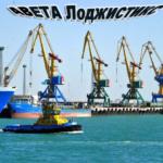 Порты Актау и Курык экспедирование